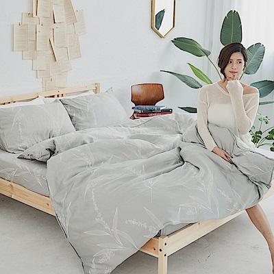 BUHO 100%TENCEL天絲床包枕套組-雙人特大(細光空濛)