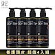 CONTIN康定 酵素植萃洗髮乳4入組 product thumbnail 1