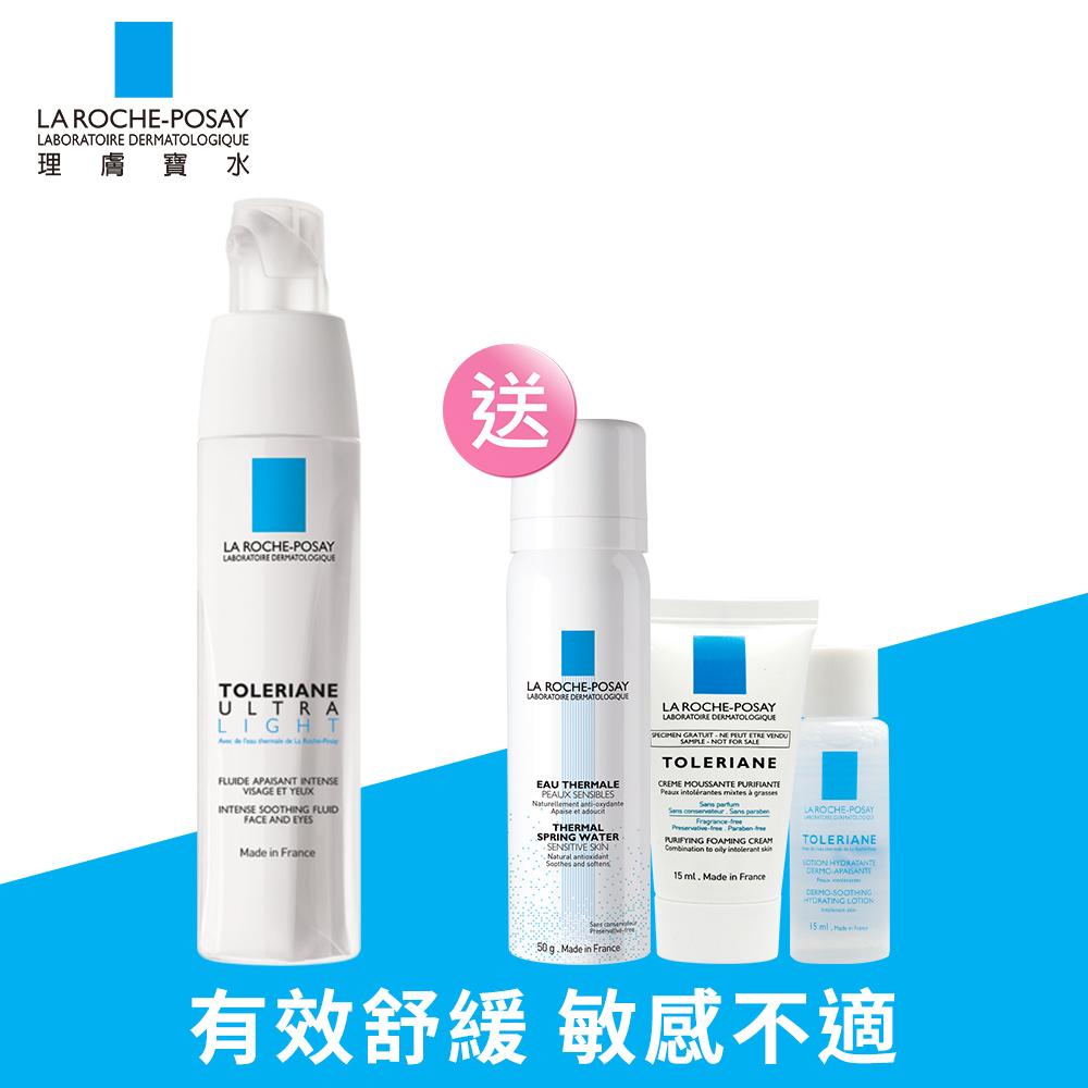 理膚寶水 多容安極效舒緩修護精華乳-清爽型40ml(安心霜)多容安明星舒緩組
