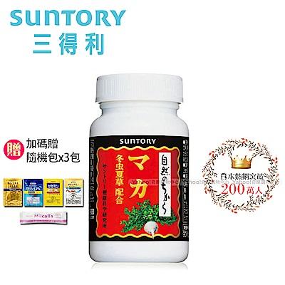 SUNTORY三得利 瑪卡【冬蟲夏草菌絲體萃取物 配方】