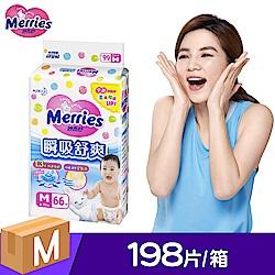29b021431e product 20720650