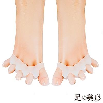 任選-足的美形 頂級矽膠五指分趾套 (1雙)