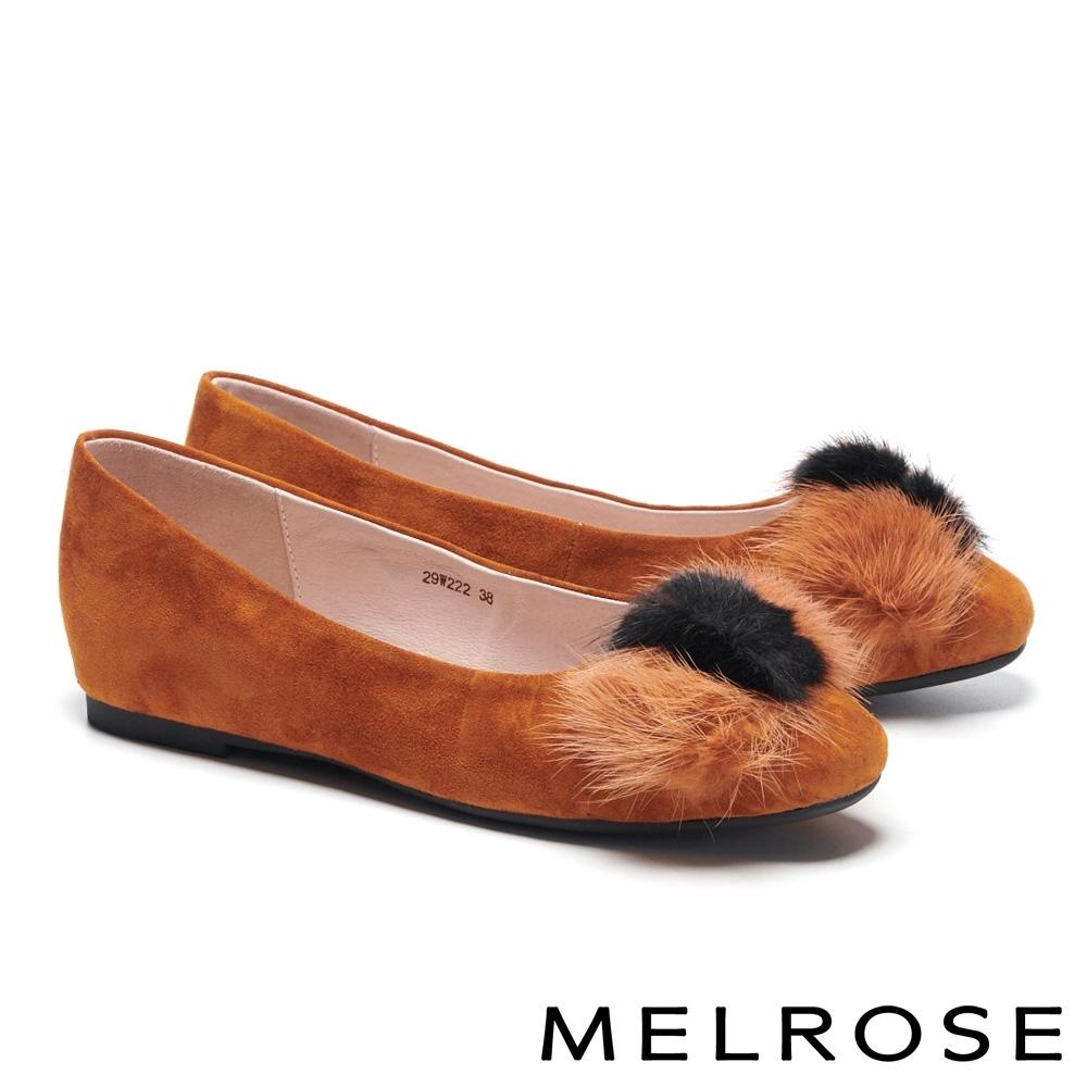 平底鞋 MELROSE 輕奢暖感雙色貂毛方頭平底鞋-咖