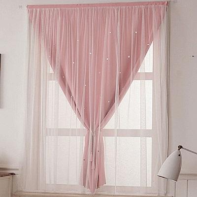 優雅雙層星星魔鬼氈窗簾/遮光窗簾
