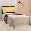 Homelike 奇諾床台組-單人3.5尺