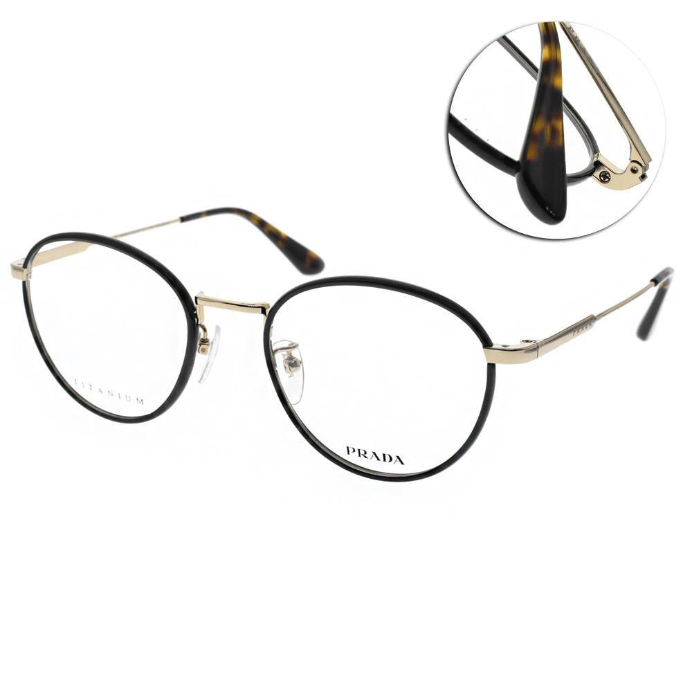 PRADA光學眼鏡 簡約百搭款/深綠-淡金 #VPR50VVD 2561O1