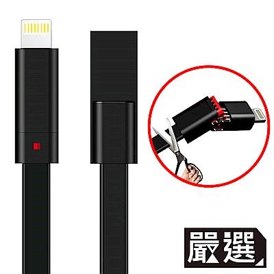 嚴選 Apple lightning 8pin 可修復重生充電傳輸線 1.5M