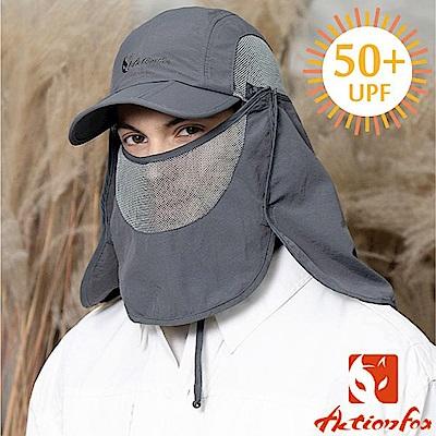 挪威 ACTIONFOX 新款 抗UV排汗速乾護脖遮陽帽UPF50+_深灰