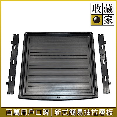收藏家防潮箱新式簡易抽拉層板