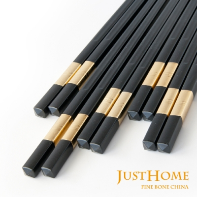 Just Home金縷年華精品筷10入組
