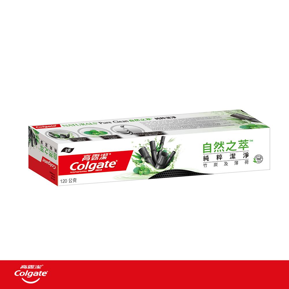 高露潔 自然之萃 - 純粹潔淨牙膏120g