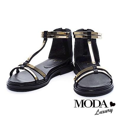 涼鞋 MODA Luxury 極簡魅力金屬條帶牛皮平底涼鞋-金