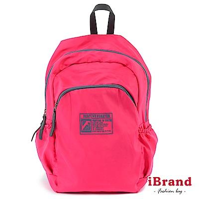 iBrand後背包 輕盈漾彩雙層可收納尼龍後背包-玫紅色