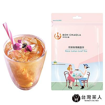 台灣茶人 荷葉玫瑰纖盈茶3角立體茶包(7入/袋)