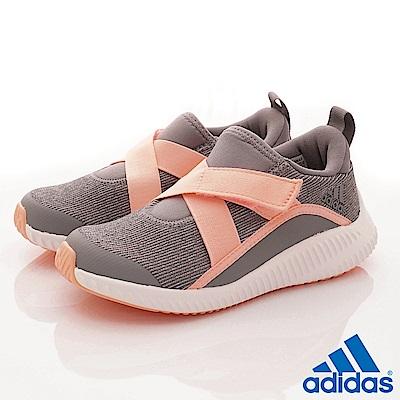 adidas童鞋 FortaRun繃帶鞋款 TW475灰粉(中小童段)