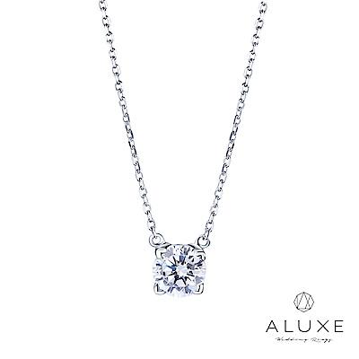 ALUXE 亞立詩  18K金 0.30克拉FVS2鑽石項鍊