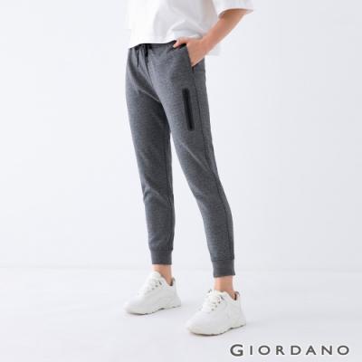GIORDANO 女裝炫彩拉鍊口袋束口褲 - 17 雪花鯊魚皮灰