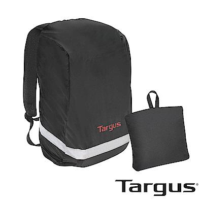 Targus 背包專用雨罩(適用 13 - 17 吋後背包)