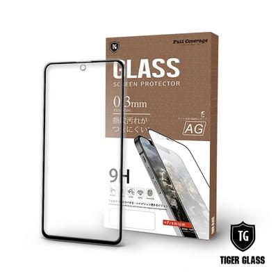 T.G MI 紅米 Note10 Pro 電競霧面9H滿版鋼化玻璃膜 鋼化膜 保護貼