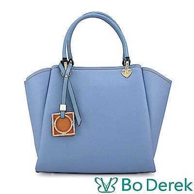BO DEREK 水餃造型兩用手提/斜背包-藍