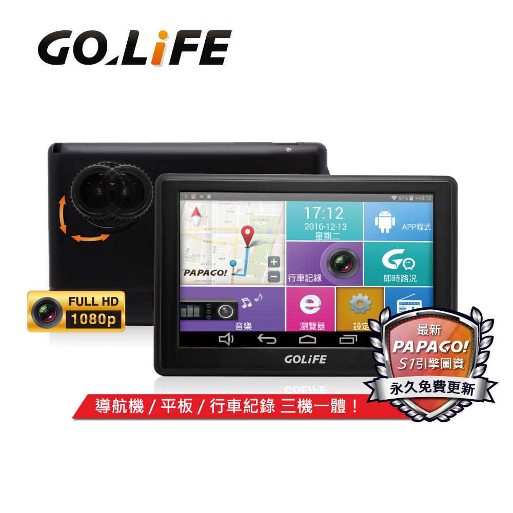 PAPAGO! GOLiFE GoPad DVR5 Wi-Fi行車記錄聲控導航平板~急速配