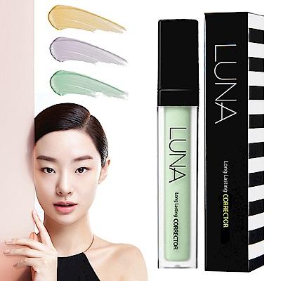 (即期品)韓國LUNA 自然妝感修容遮瑕膏7.5g-薄荷綠