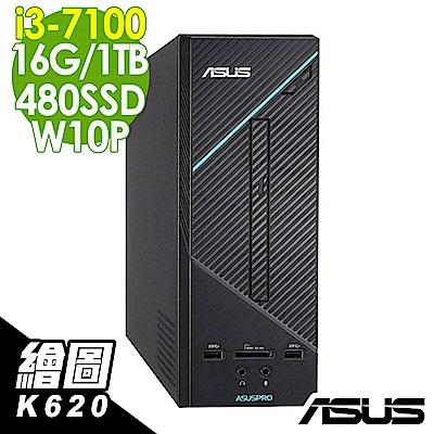 ASUS D320SF i3-7100/16G/1TB/480SSD/K620/W10H