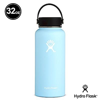 美國Hydro Flask 真空保冷/熱寬口鋼瓶 946ml 冰雪藍