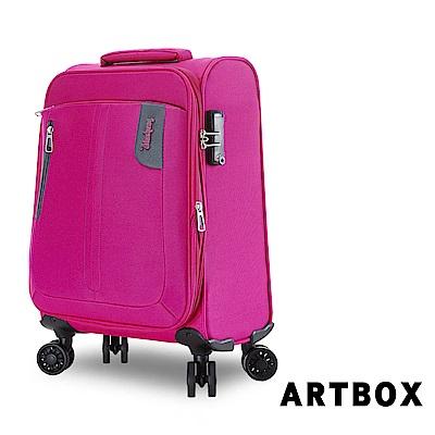 【ARTBOX】尚旅風情 19吋超輕量商務行李箱(桃紅)