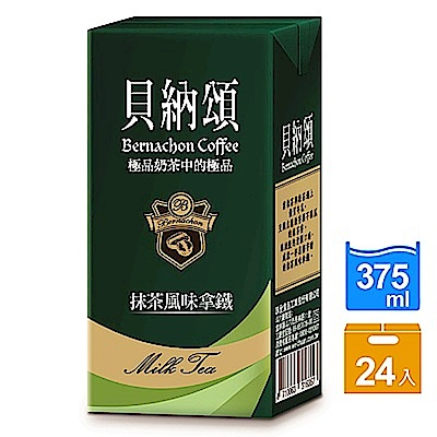 【貝納頌】奶茶(抹茶風味拿鐵)*2箱