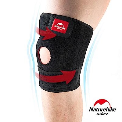 (快速到貨) NH 強化型 彈性防滑膝蓋減壓墊  左+右