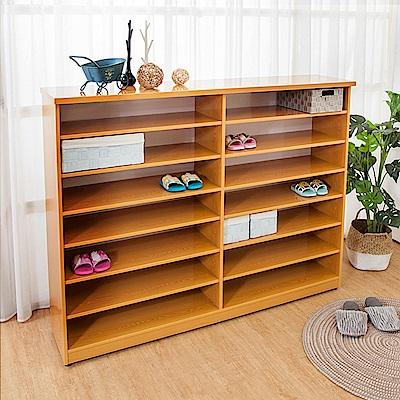 Boden-防潮防蛀防水塑鋼5尺開放式鞋櫃(木紋)-150x34x118cm