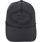 PRADA 品牌家徽科技彈性尼龍棒球帽(黑色)