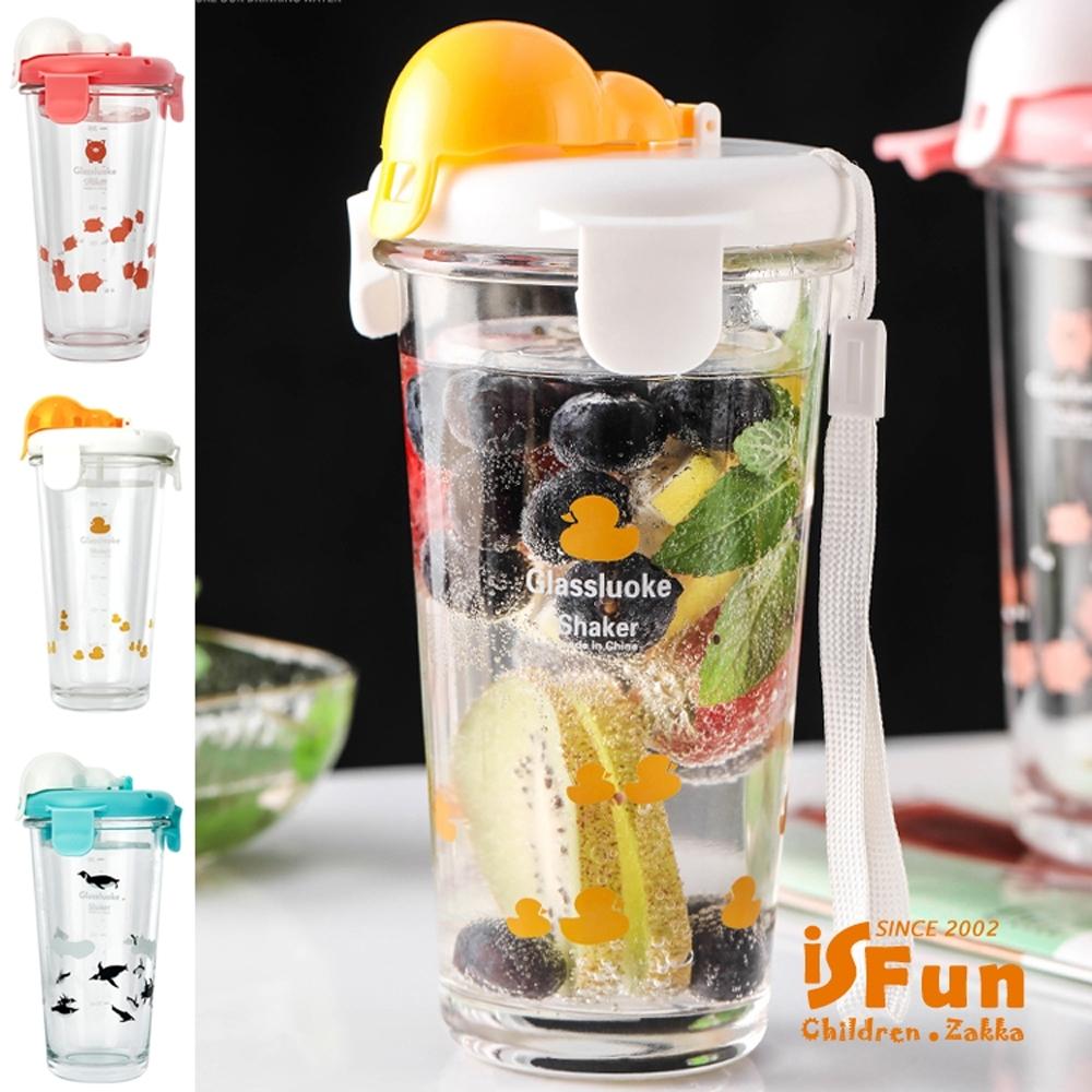 iSFun 飛翔動物 附繩隨身泡茶玻璃水杯450ML 3色可選