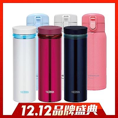 [買杯贈瓶]THERMOS 膳魔師 不鏽鋼真空保溫杯0.35L(JNO-350)