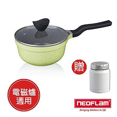 韓國 NEOFLAM Reverse 彩色大理石18cm單柄湯鍋(適用電磁爐)買就送304不鏽鋼真空悶燒罐
