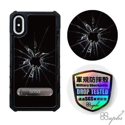 apbs iPhone XS / X 5.8吋專利軍規防摔立架手機殼-蘋果彈孔