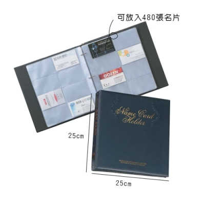 COX三燕 名片簿480名3孔 NH-10 (出貨顏色隨機)