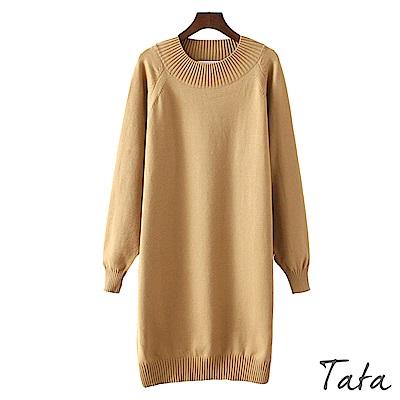 微高領針織洋裝 共二色 TATA