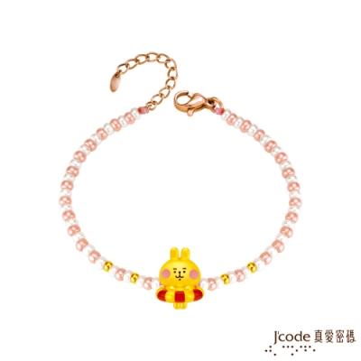 J code真愛密碼金飾 真愛-卡娜赫拉的小動物-游泳粉紅兔兔黃金/琉璃手鍊