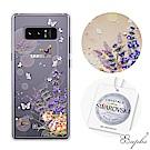 apbs Samsung Galaxy Note8 施華彩鑽防震雙料手機殼-普羅旺斯