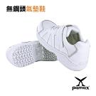 PAMAX帕瑪斯【頂級專利氣墊、透氣布面止滑鞋】 PP668A09