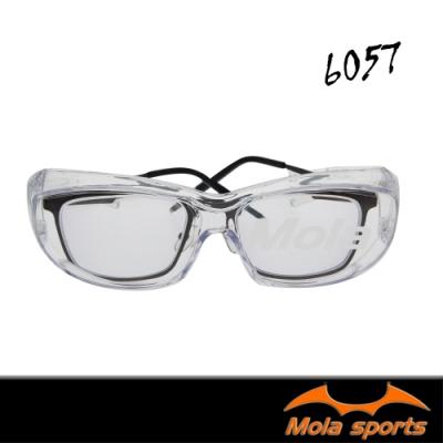 MOLA摩拉護目鏡運動安全眼鏡近視眼鏡可戴防飛沫防風防沙防塵男女 SA-6057