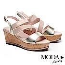 涼鞋 MODA Luxury 優雅流線設計真皮楔型厚底涼鞋-粉