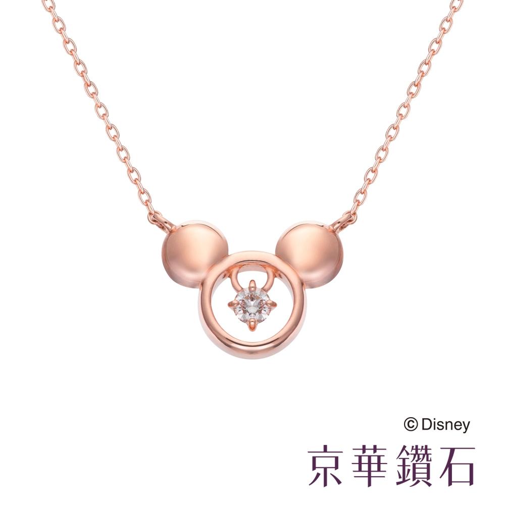 京華鑽石 米奇與米妮系列 鑽石項鍊 10K玫瑰金 0.03克拉