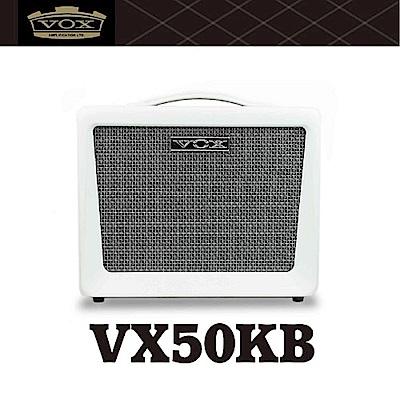 VOX VX50KB / 鍵盤音箱 / 贈導線 / 公司貨保固