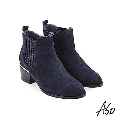 A.S.O 品味非凡 側邊燙鑽羊絨靴 藍