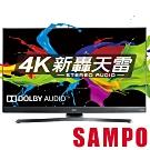 SAMPO聲寶 50型 新轟天雷立體聲4K聯網液晶顯示器 EM-50XT31A(福利品)