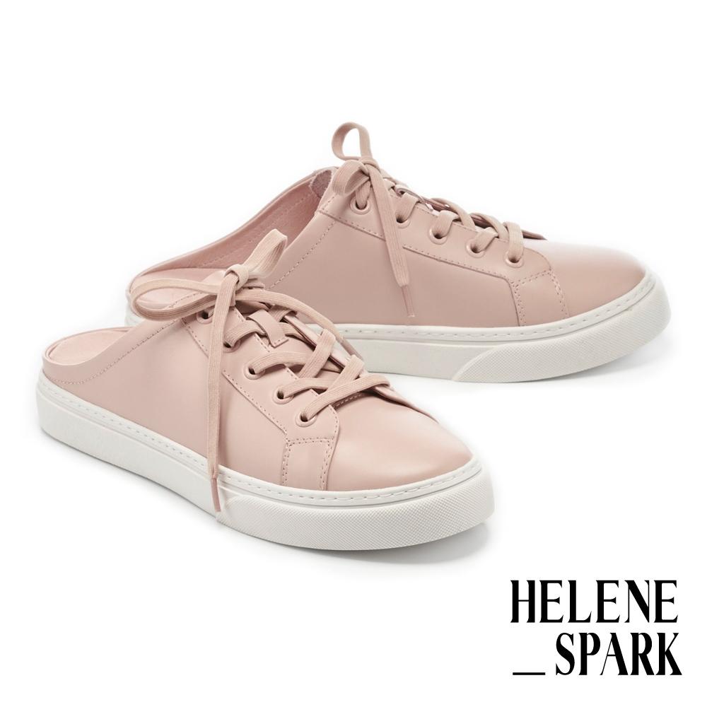 拖鞋 HELENE SPARK 簡約率性純色全真皮穆勒厚底休閒拖鞋-粉
