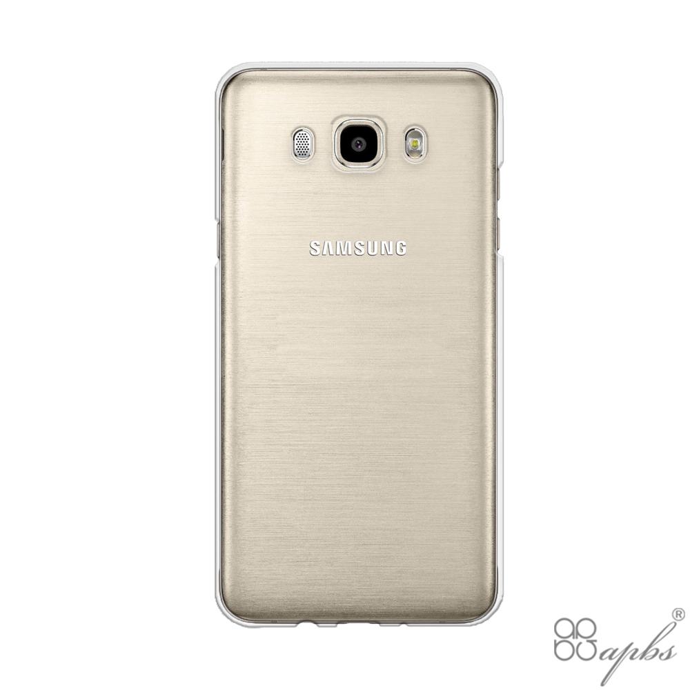 Samsung Galaxy J7 2016 晶透輕薄硬式手機殼